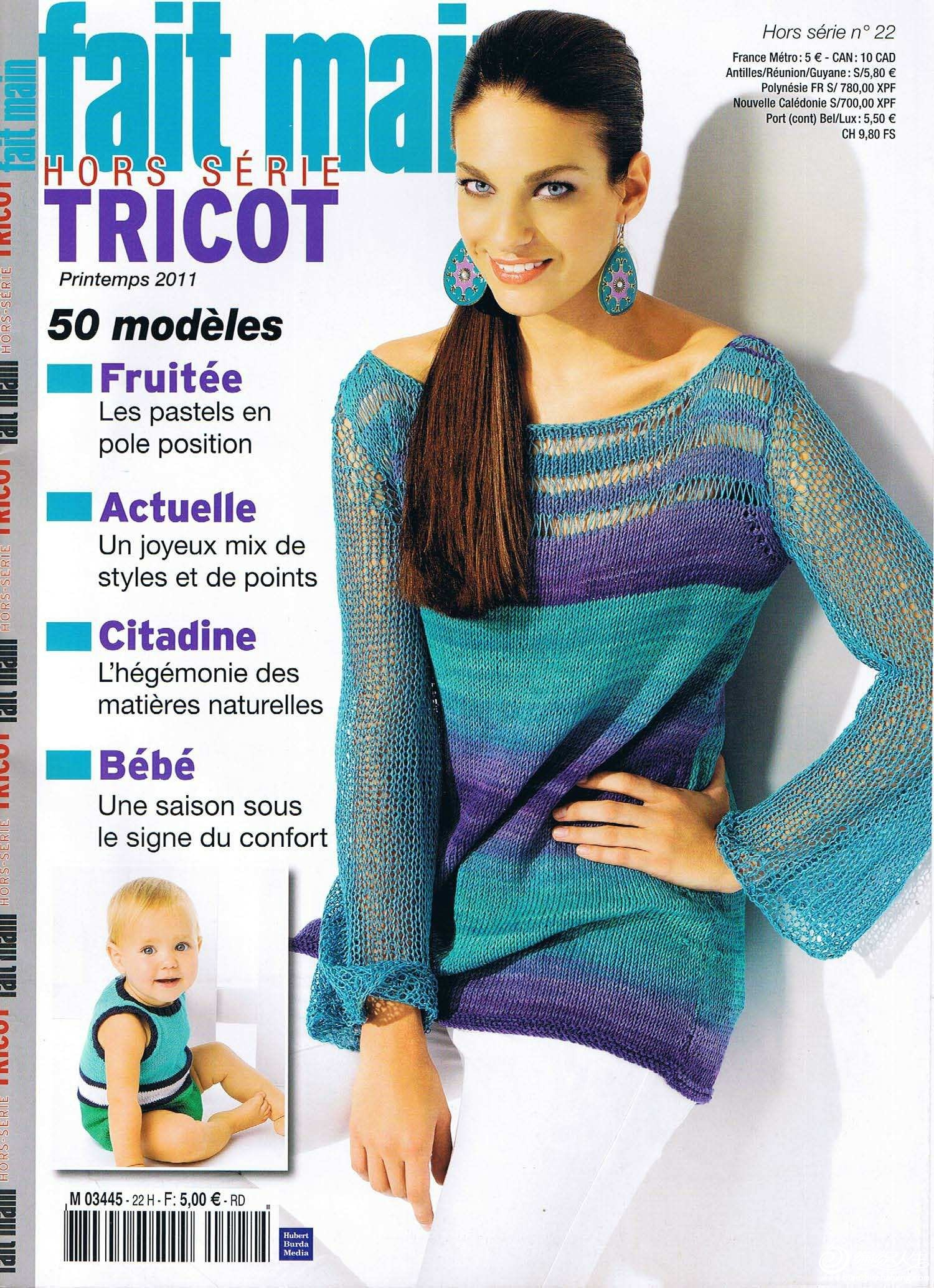 FAMILLE-FAITMAINTRICOT-HS22_page1_image1.jpg