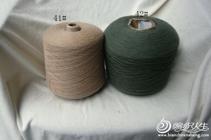 P1050770.JPG