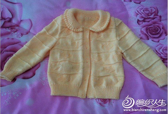 婴儿毛衣.jpg