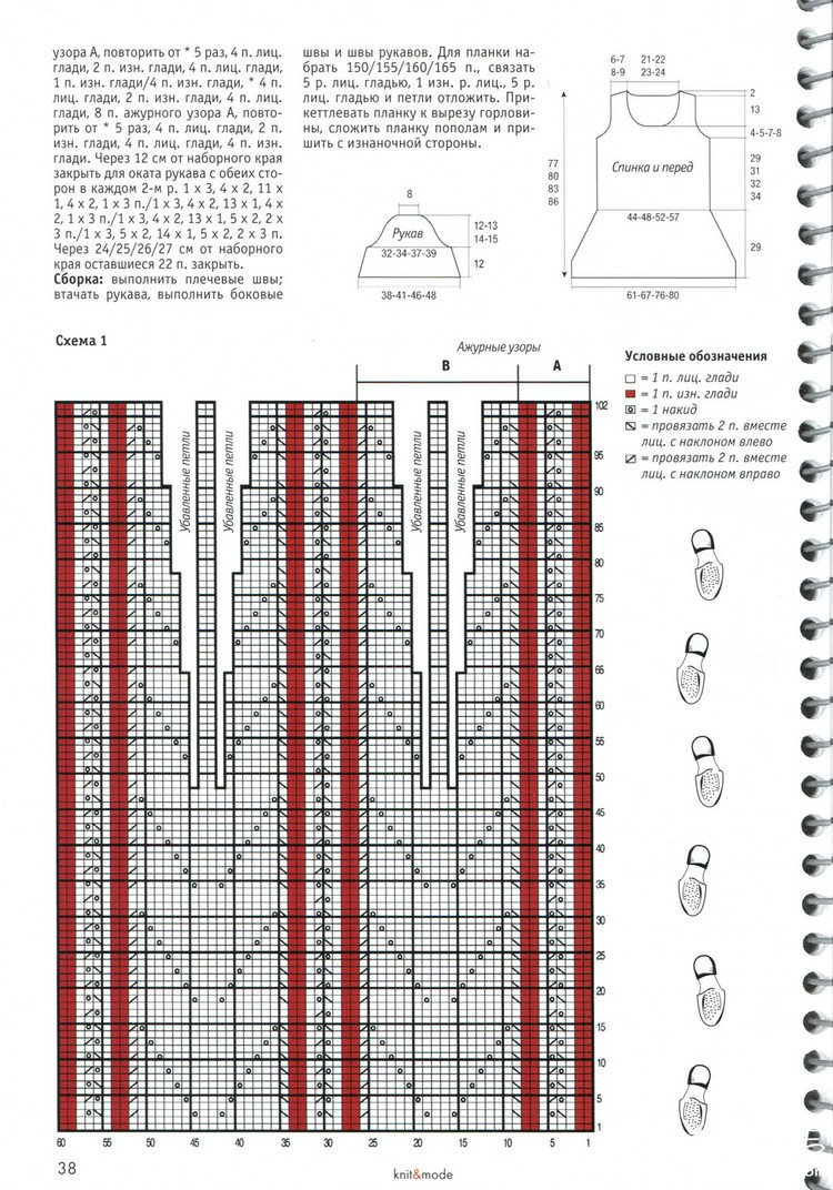 16图解.jpg