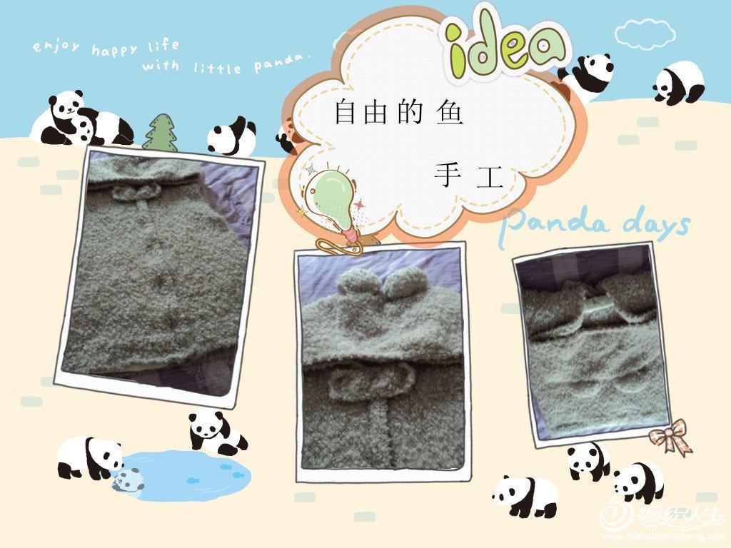 SC01804_副本.jpg