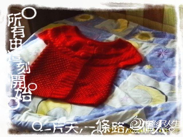 IMAG0087.JPG
