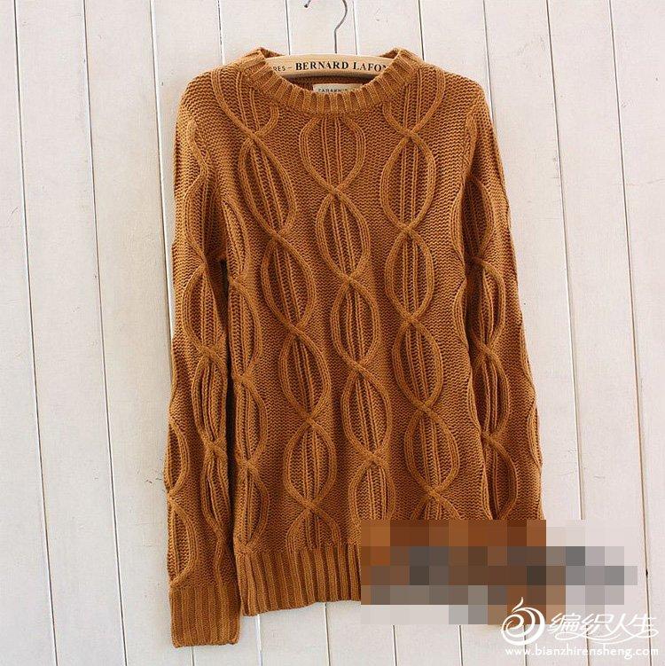 毛衣1-(1).jpg