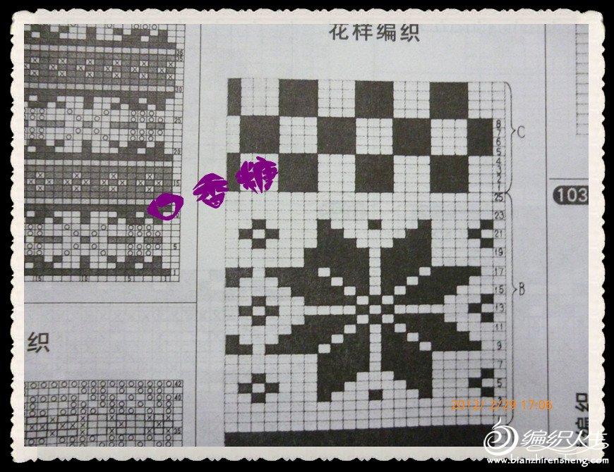 p1000243_副本.jpg