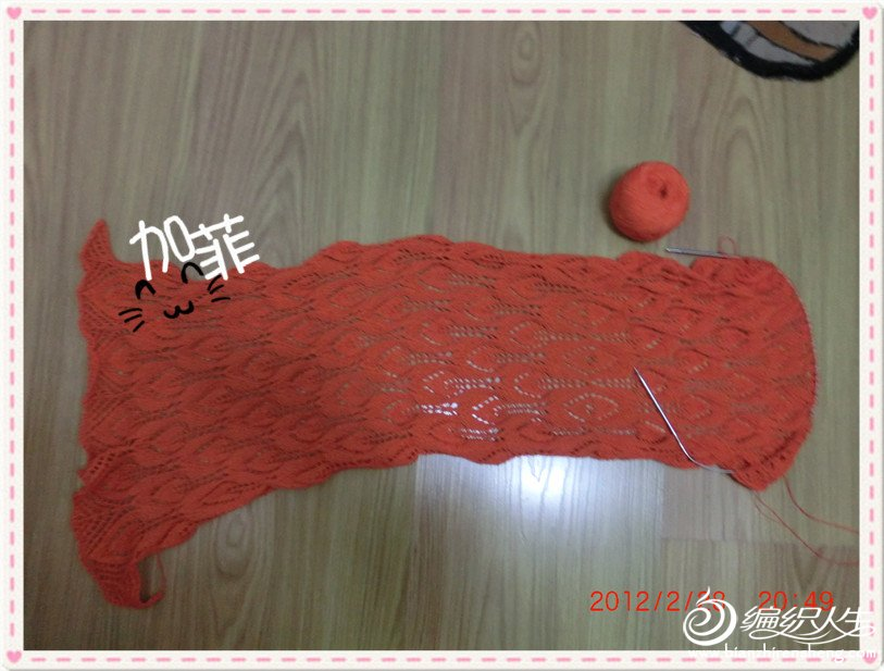 CIMG0179_副本.jpg