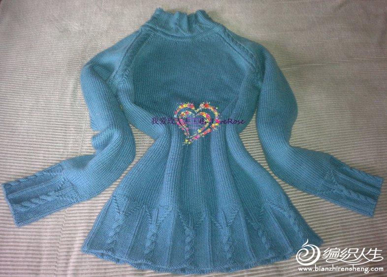 蓝色系列之一--女士毛衣--30羊绒70羊毛--鲜蓝色--201201--1.jpg