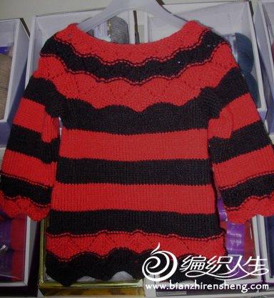 黑红条纹小裙
