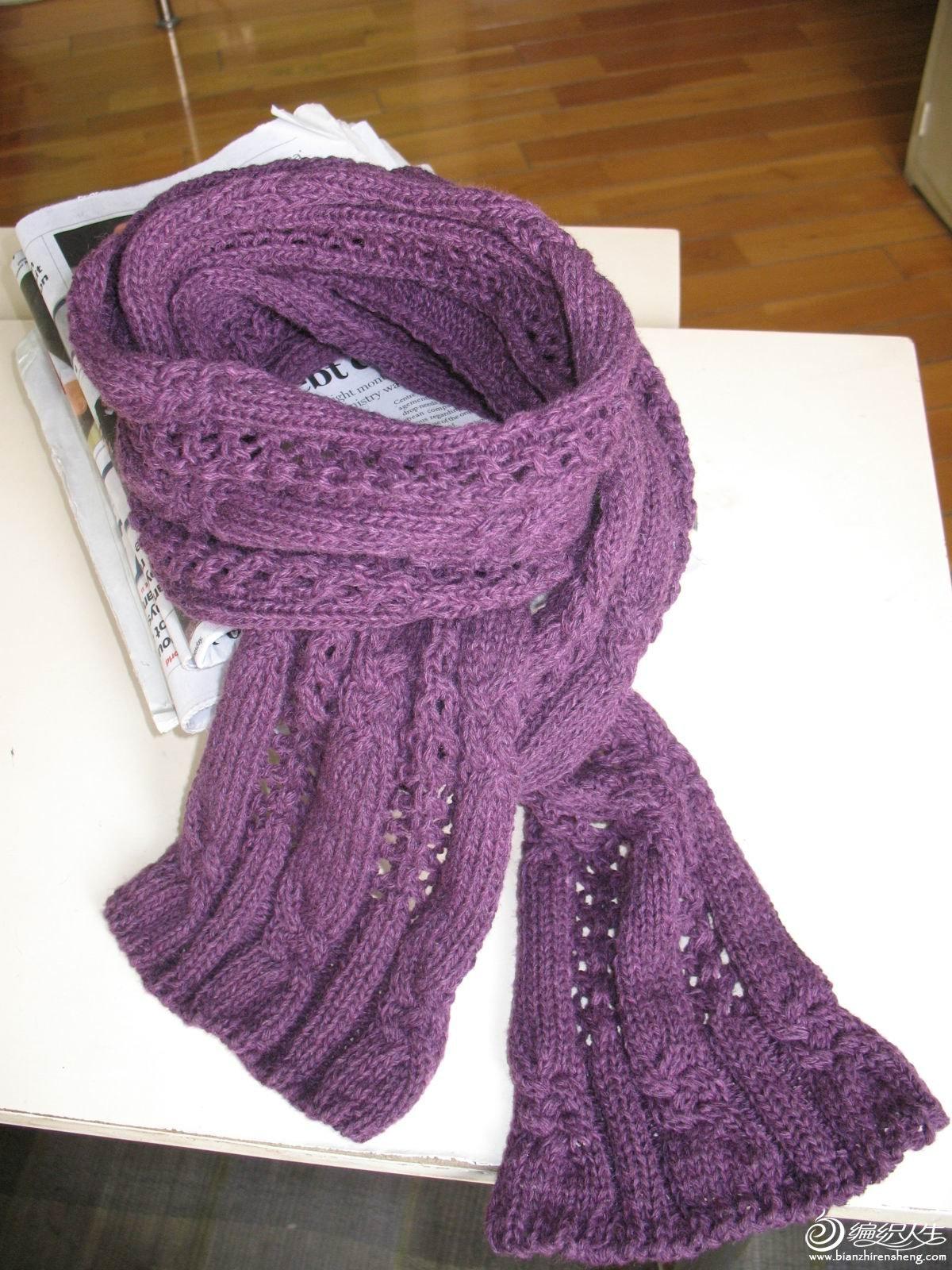 紫色围巾搭配什么颜色衣服好看