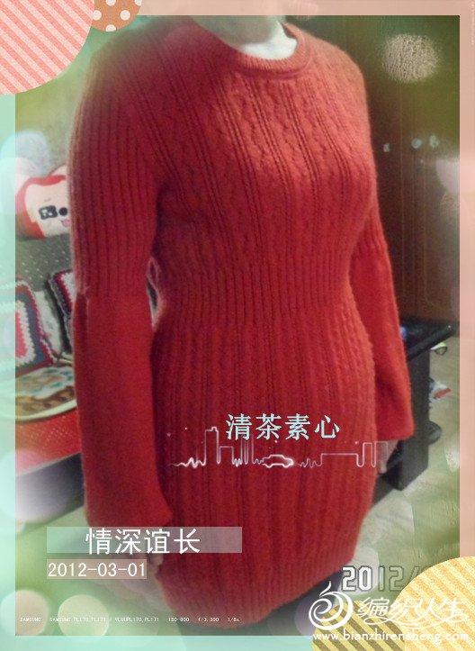 SAM_0227_副本.jpg