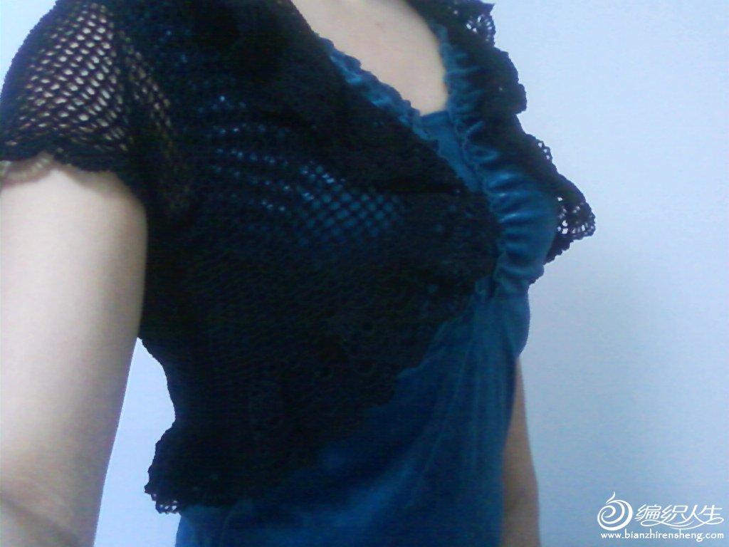 照片-0524_1.jpg