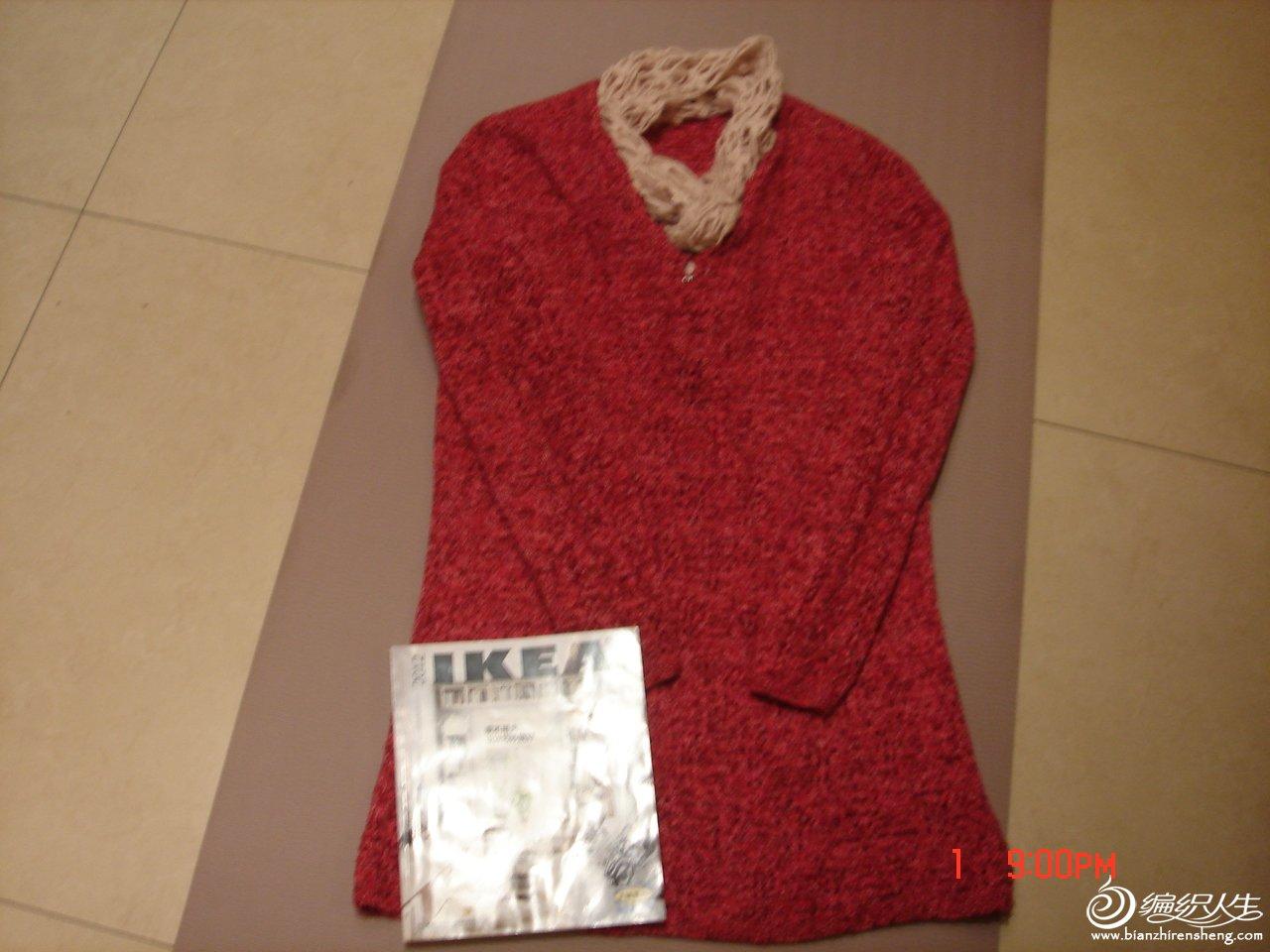4配条围巾