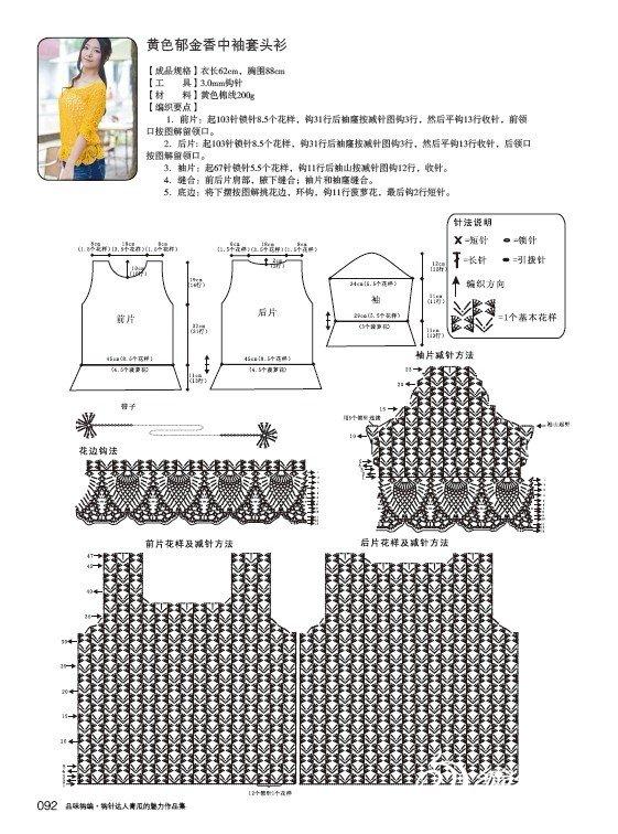 图解截图2.jpg