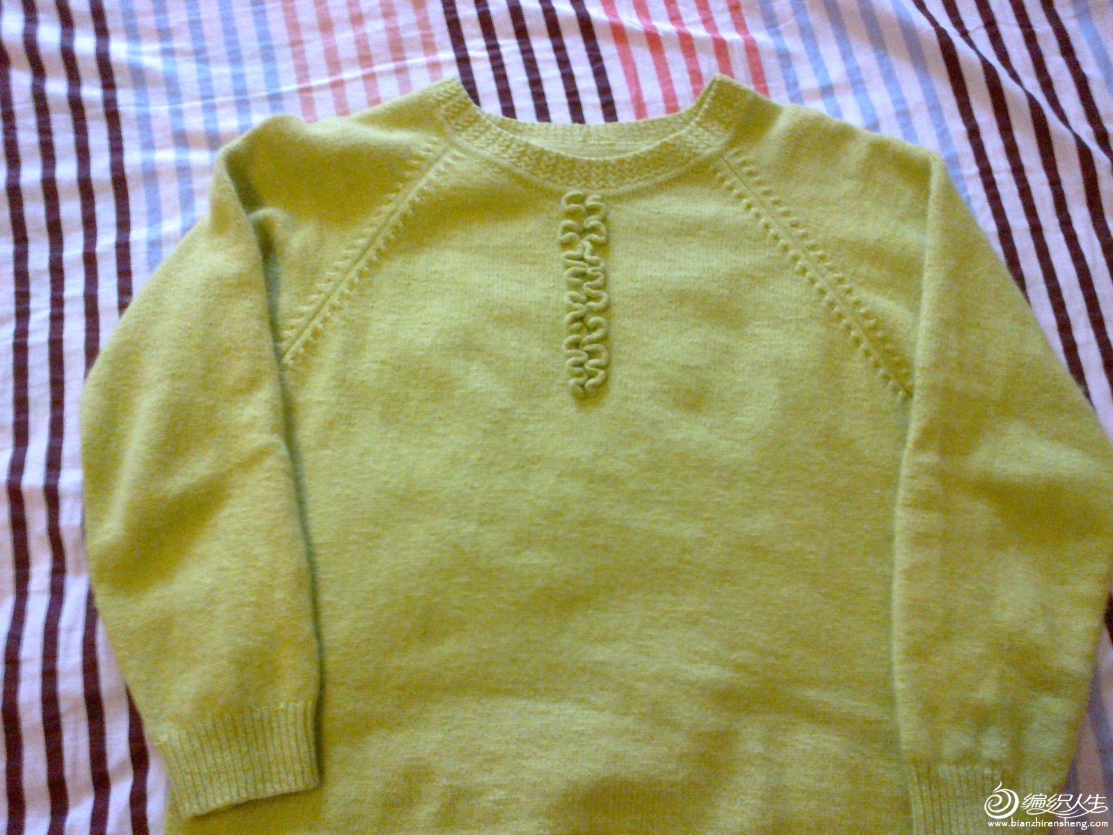 秋香绿羊绒