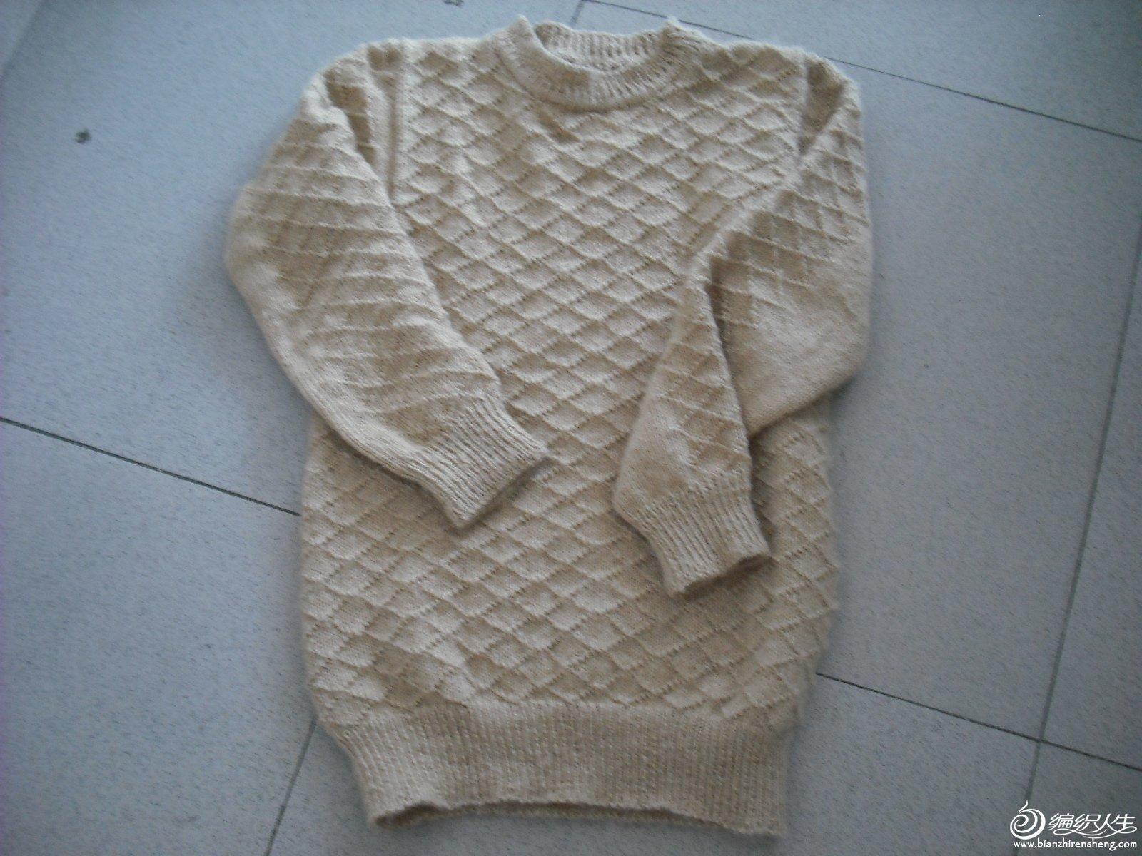 毛衣 003.jpg