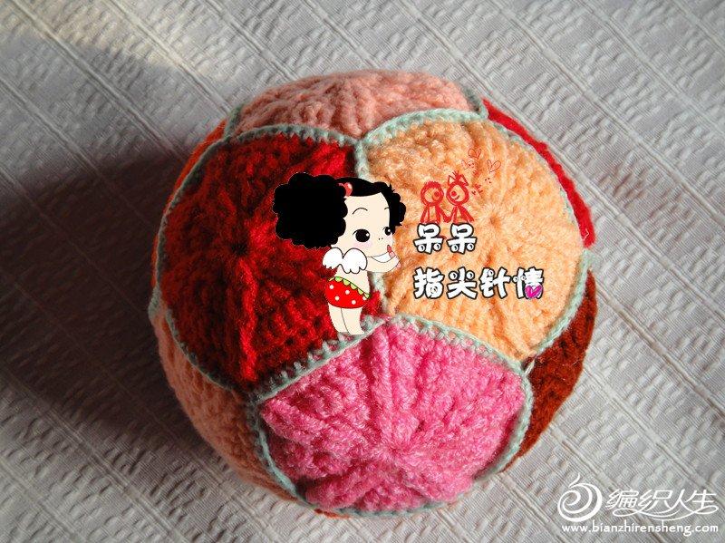 球 (2).jpg