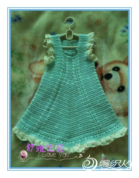 喇叭裙.jpg