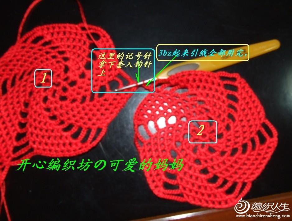过程9.jpg