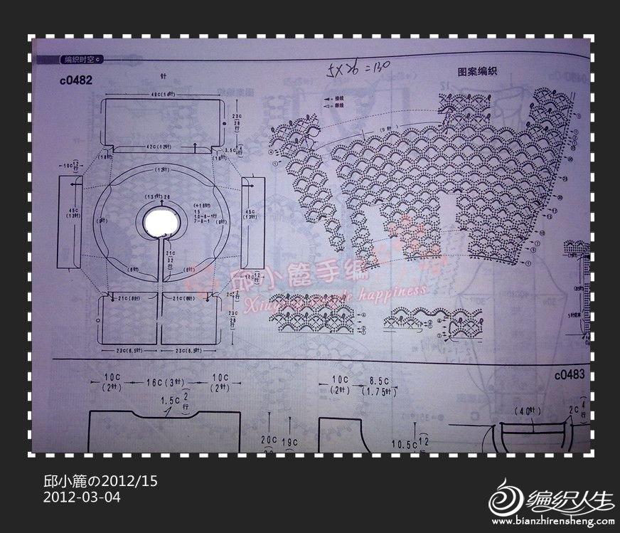 201203041541_副本.jpg