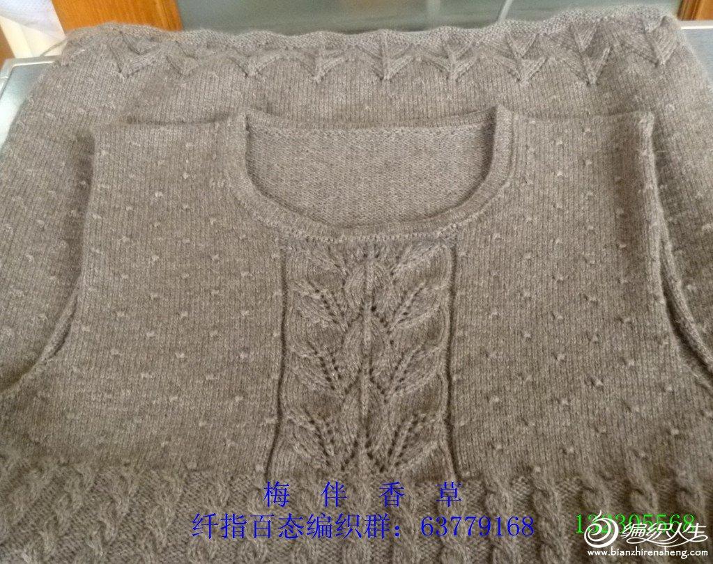 驼色羊绒裙图1_副本_副本.jpg