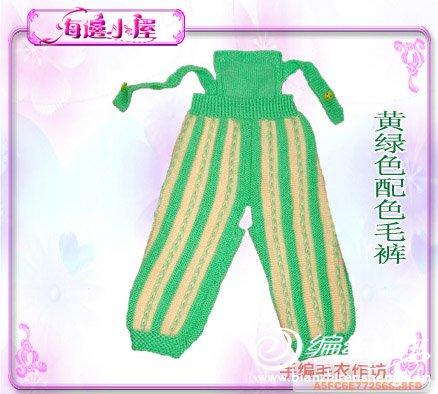 绿色毛裤.jpg
