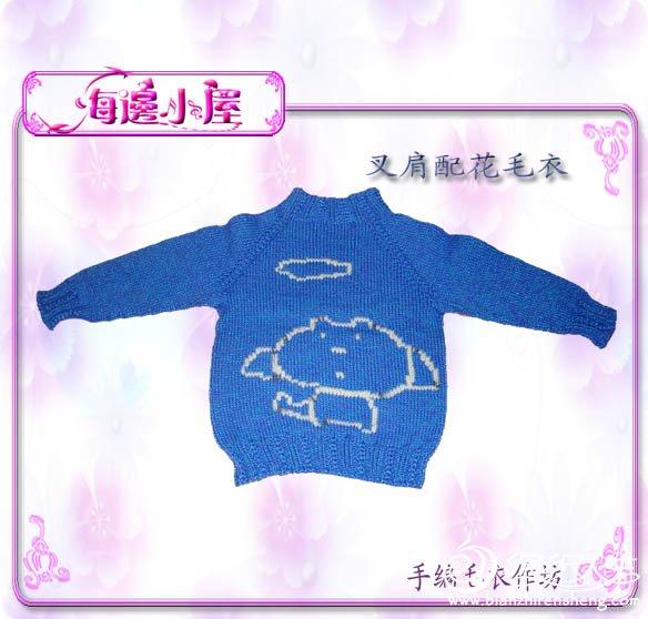 蓝色小毛衣.jpg