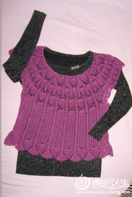 紫色2.jpg