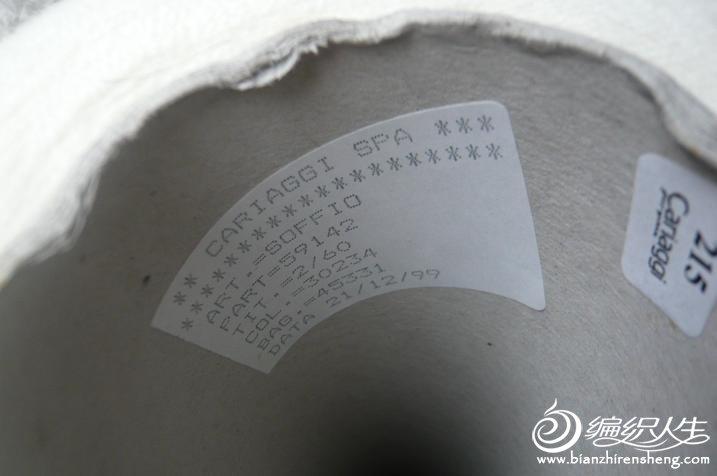 P1050860.JPG
