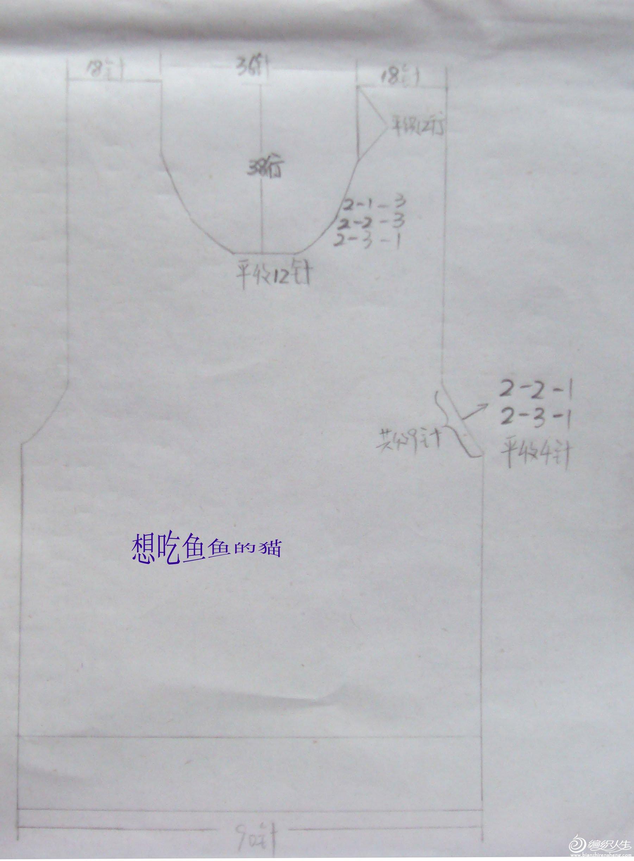 DSC04040副本.jpg