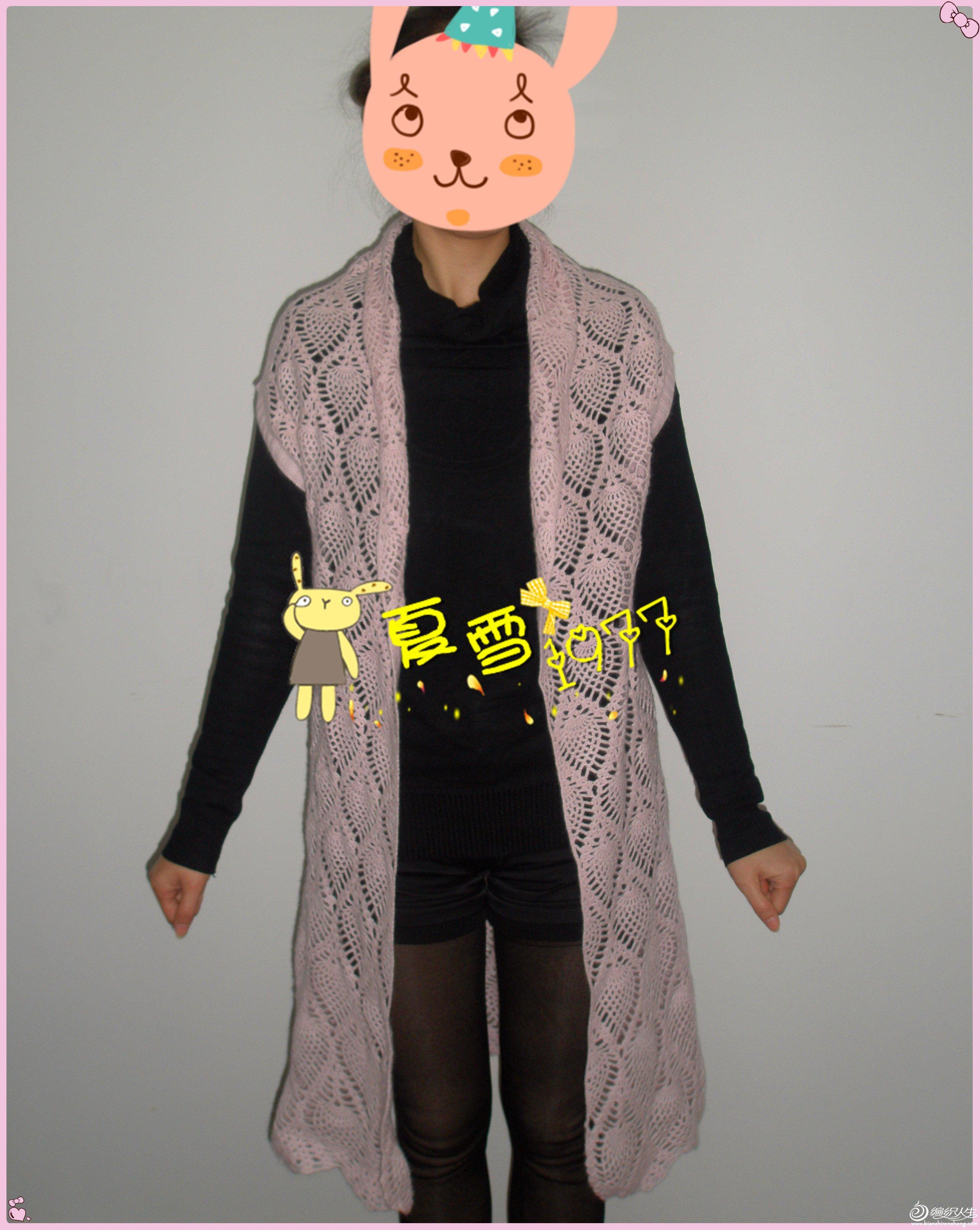 ,1,粉色菠萝1.jpg