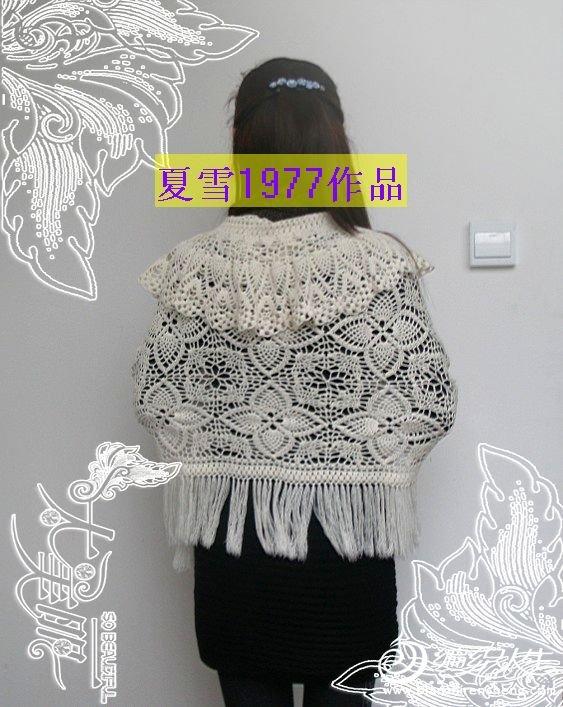 24,白色羊绒披肩2.jpg