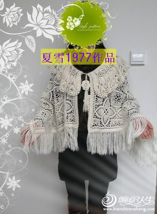 24,白色羊绒披肩3.jpg