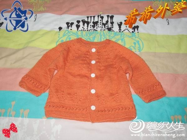 yao-1照片 728.jpg