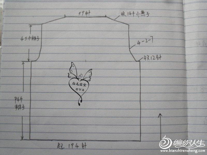 SDC11225_副本.jpg