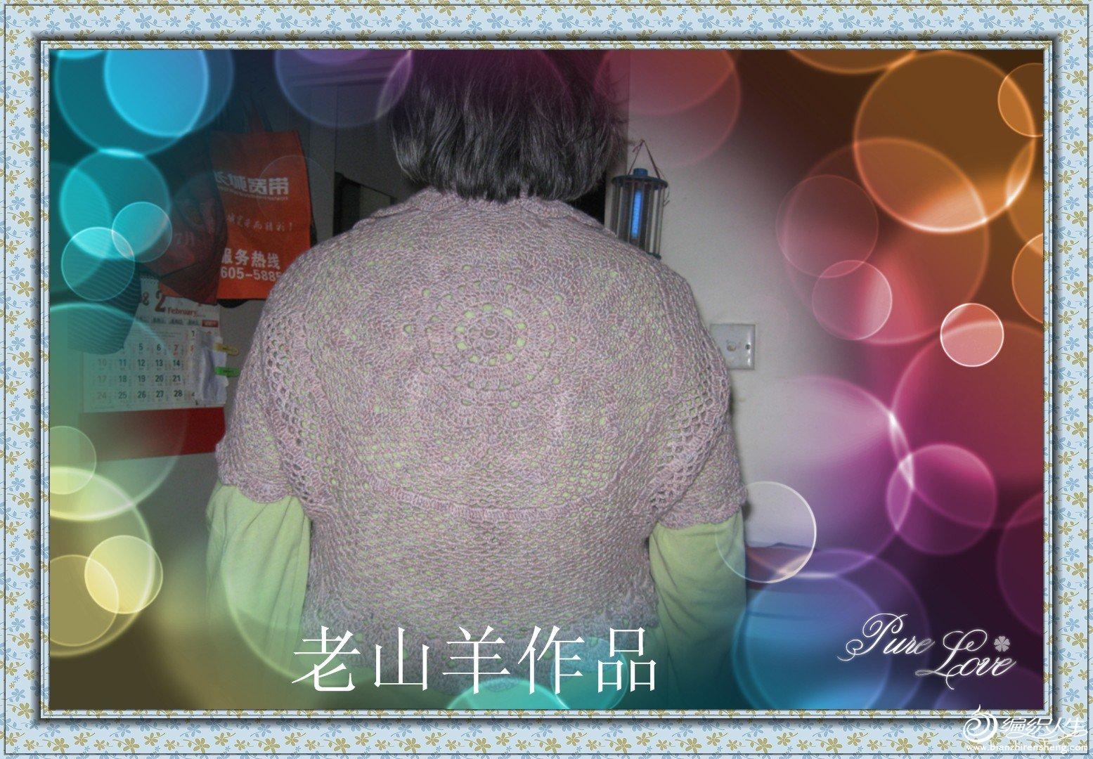 006_副本.jpg