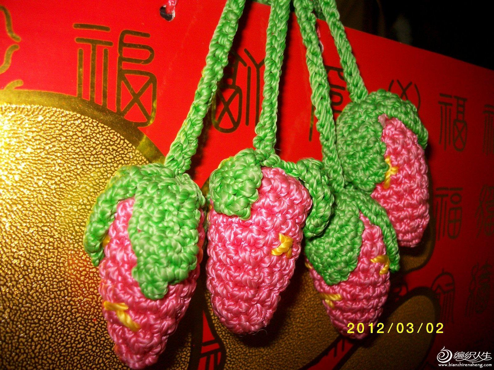 草莓小巧玲珑