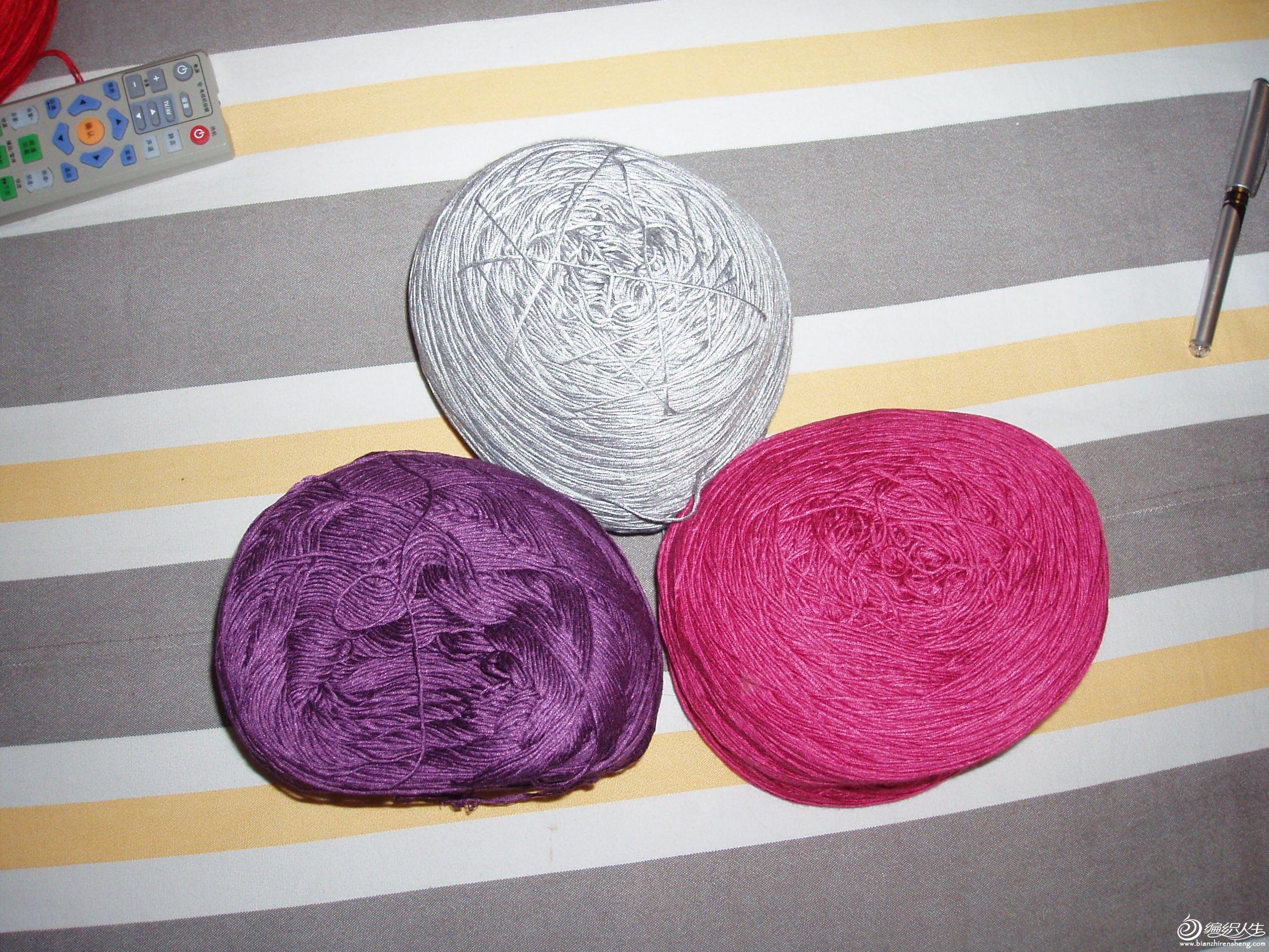 竹纤维灰色、紫色和紫红色