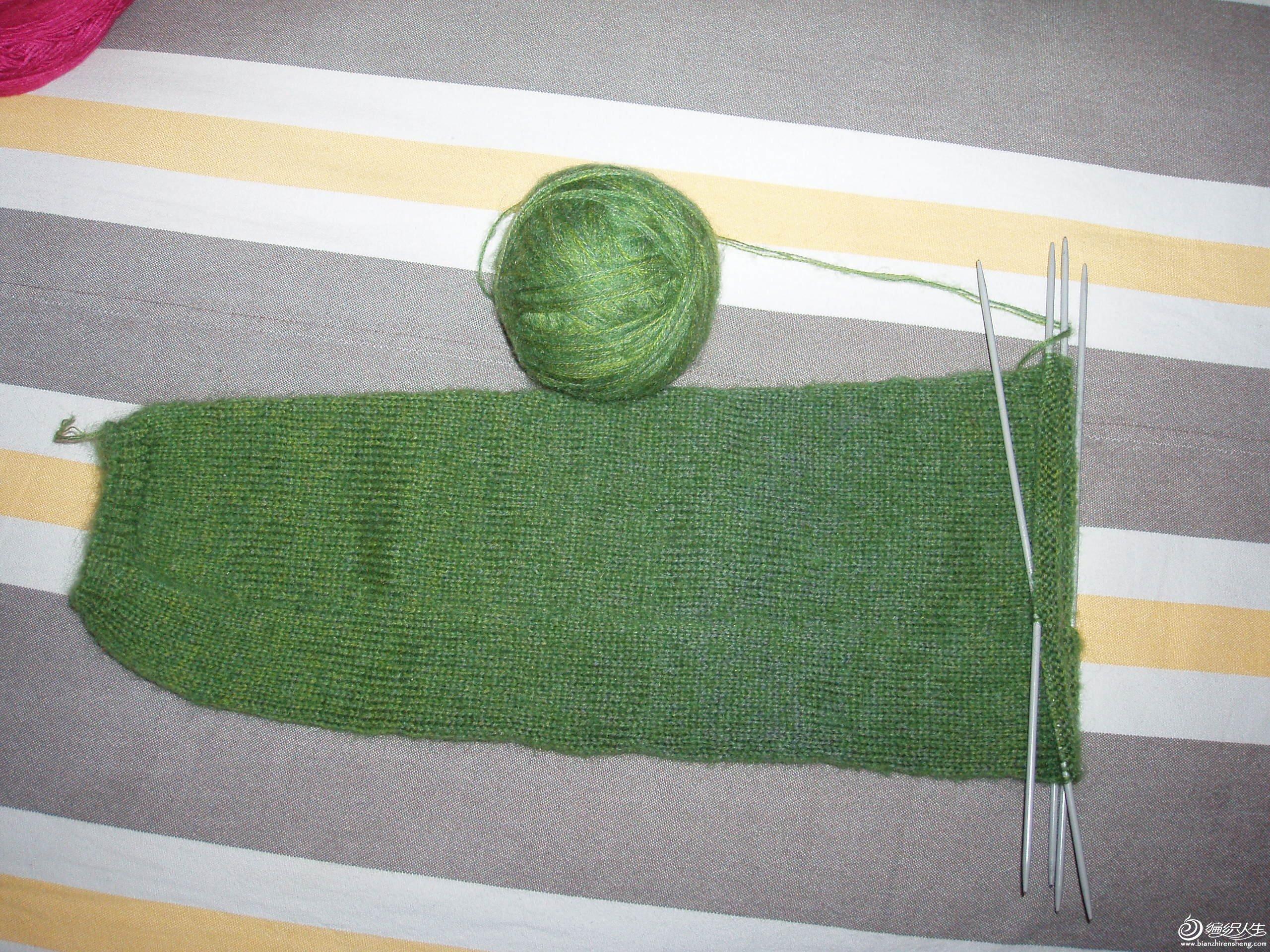 这也是1两马海毛织的