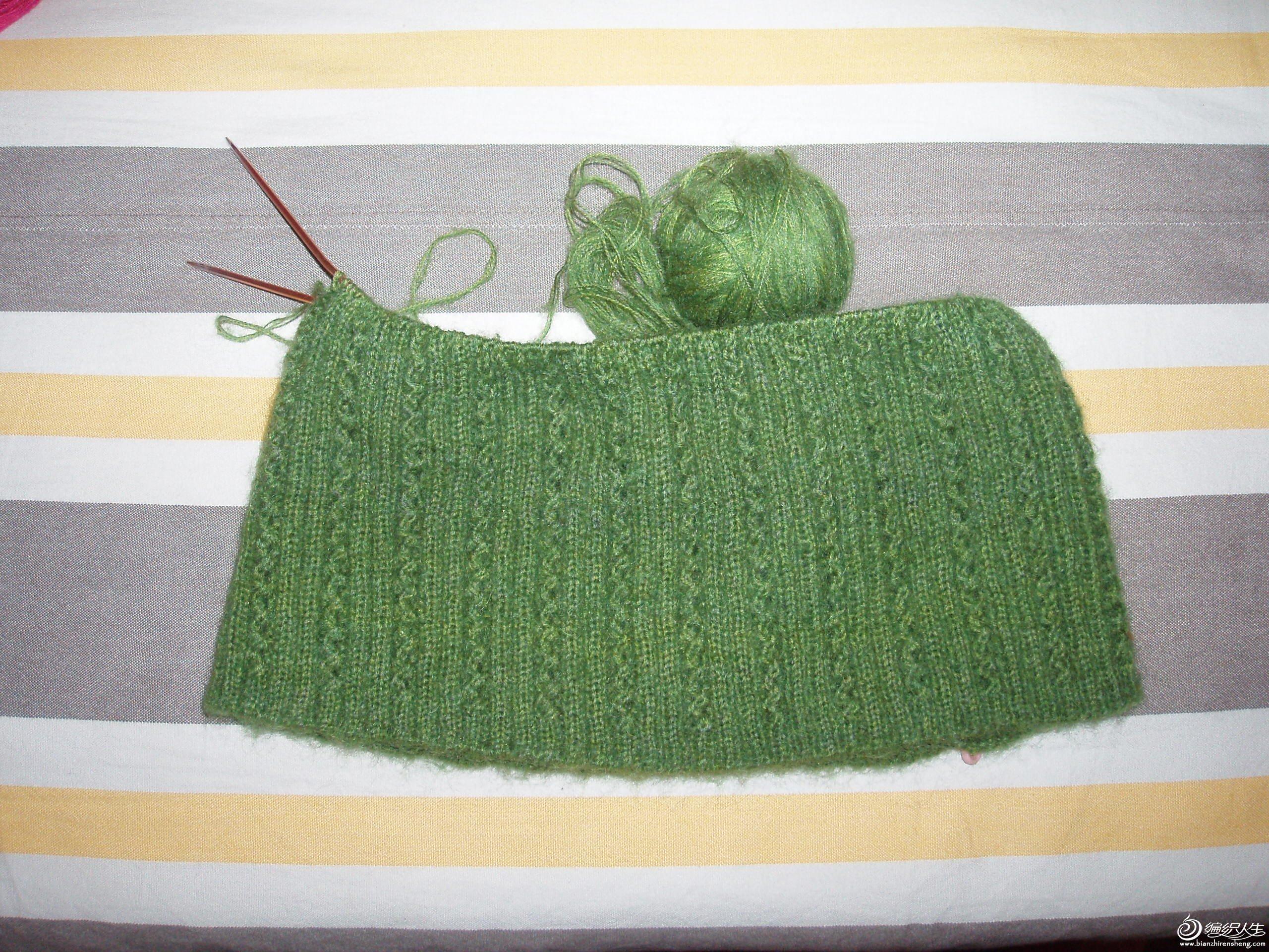 这是1两马海毛织的