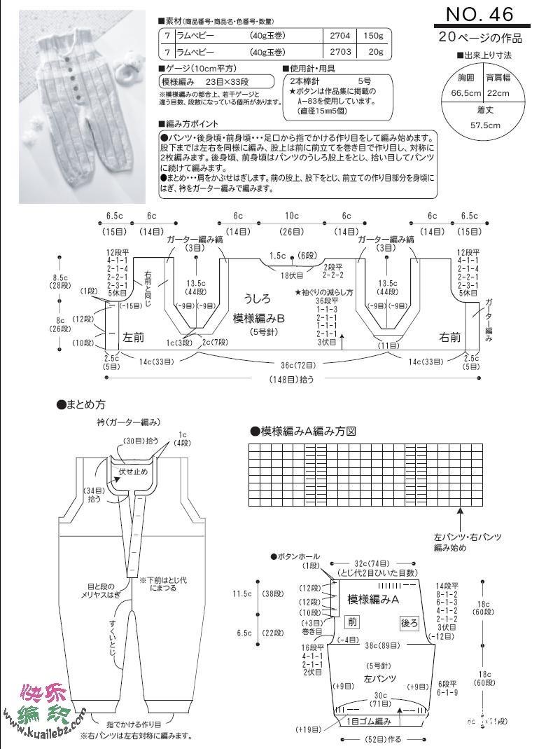 24-25-46图解1.JPG