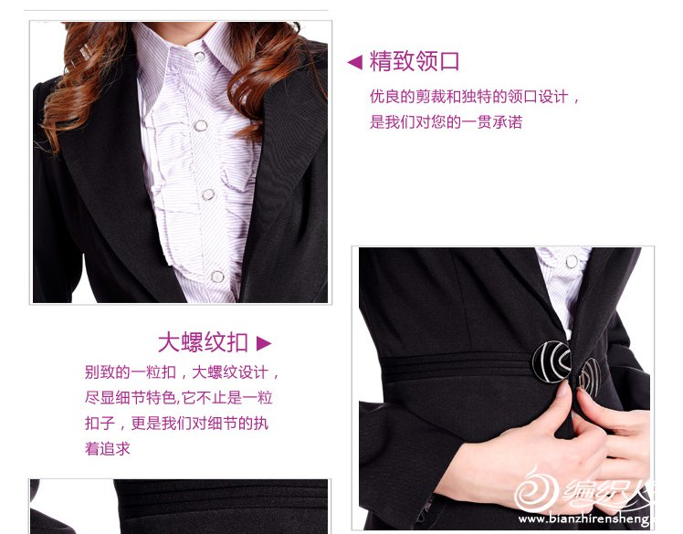 baobeimiaoshu2012_43.jpg