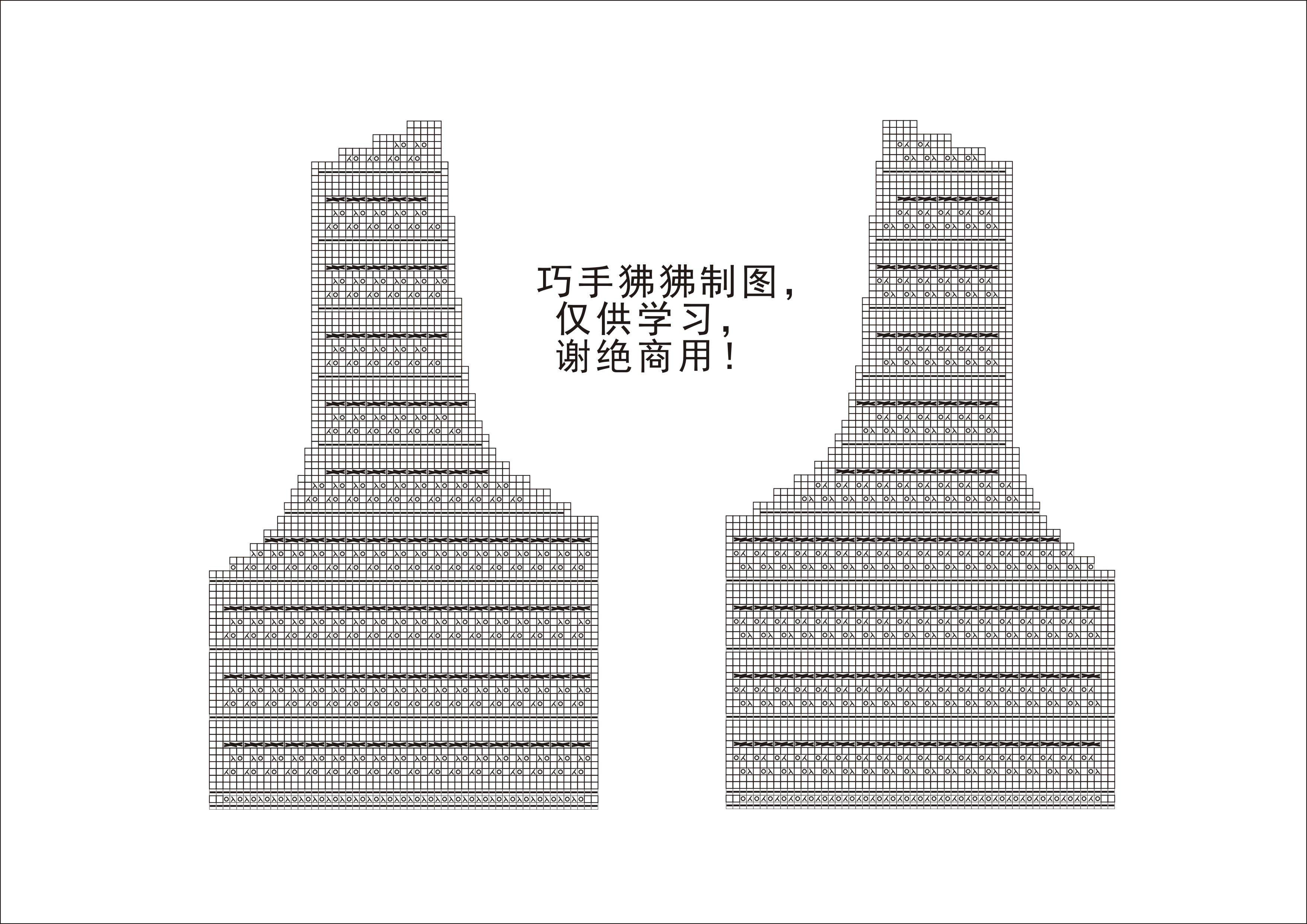 青田.jpg