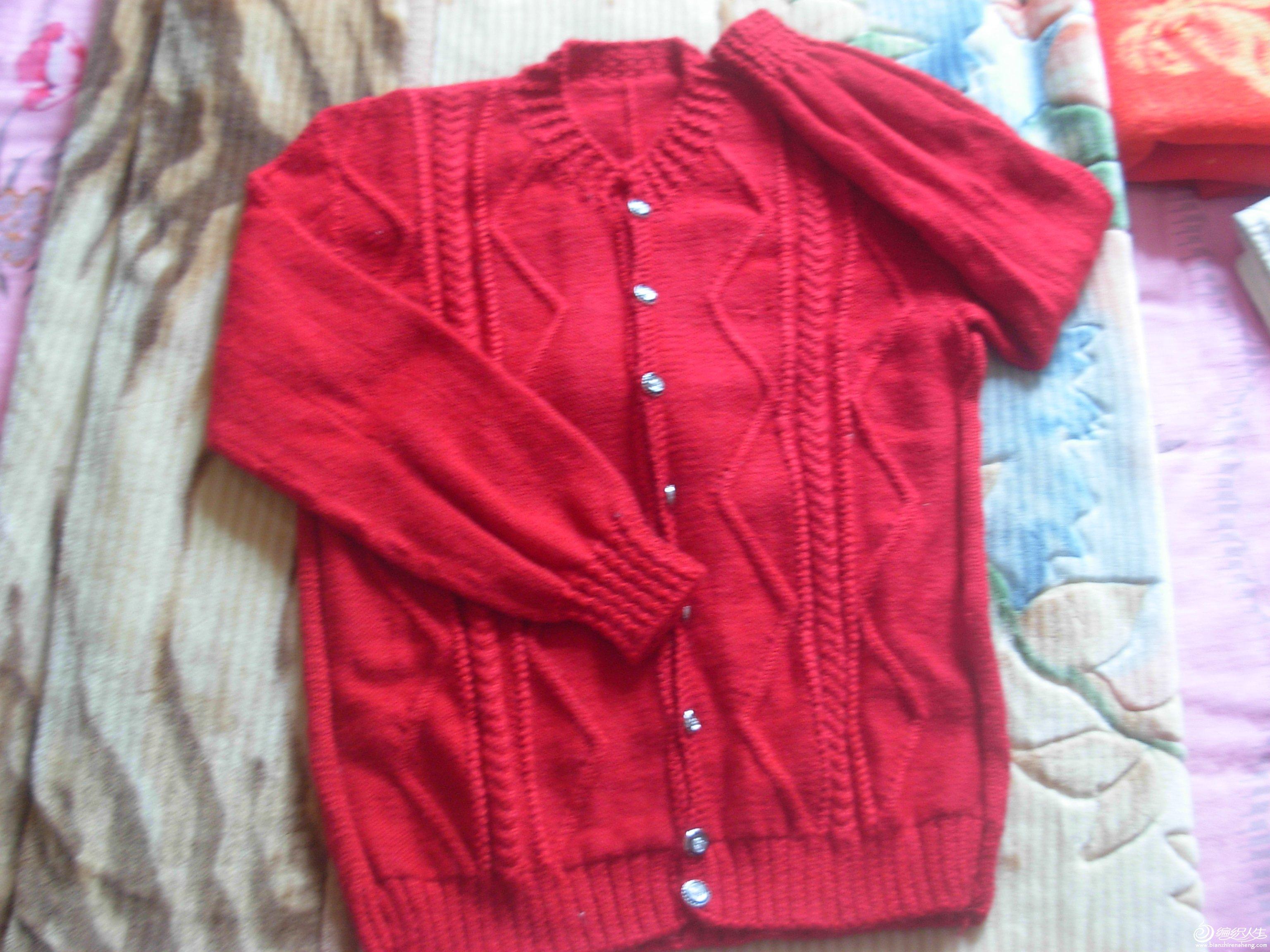 婆婆的开襟毛衣