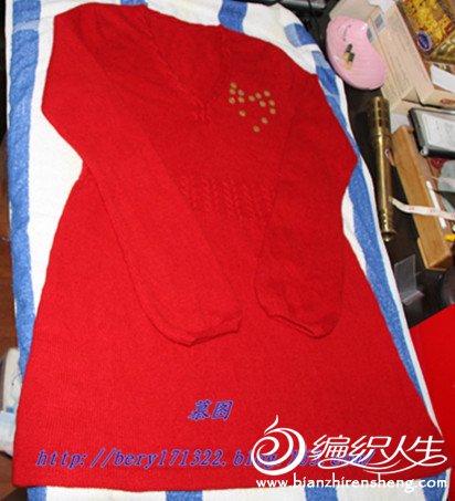 红裙5.jpg