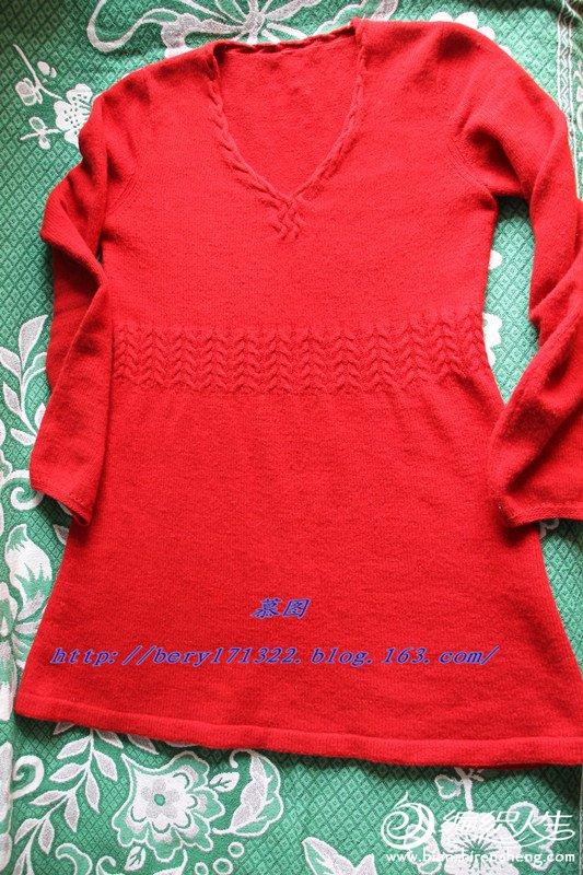 红裙3_副本.jpg
