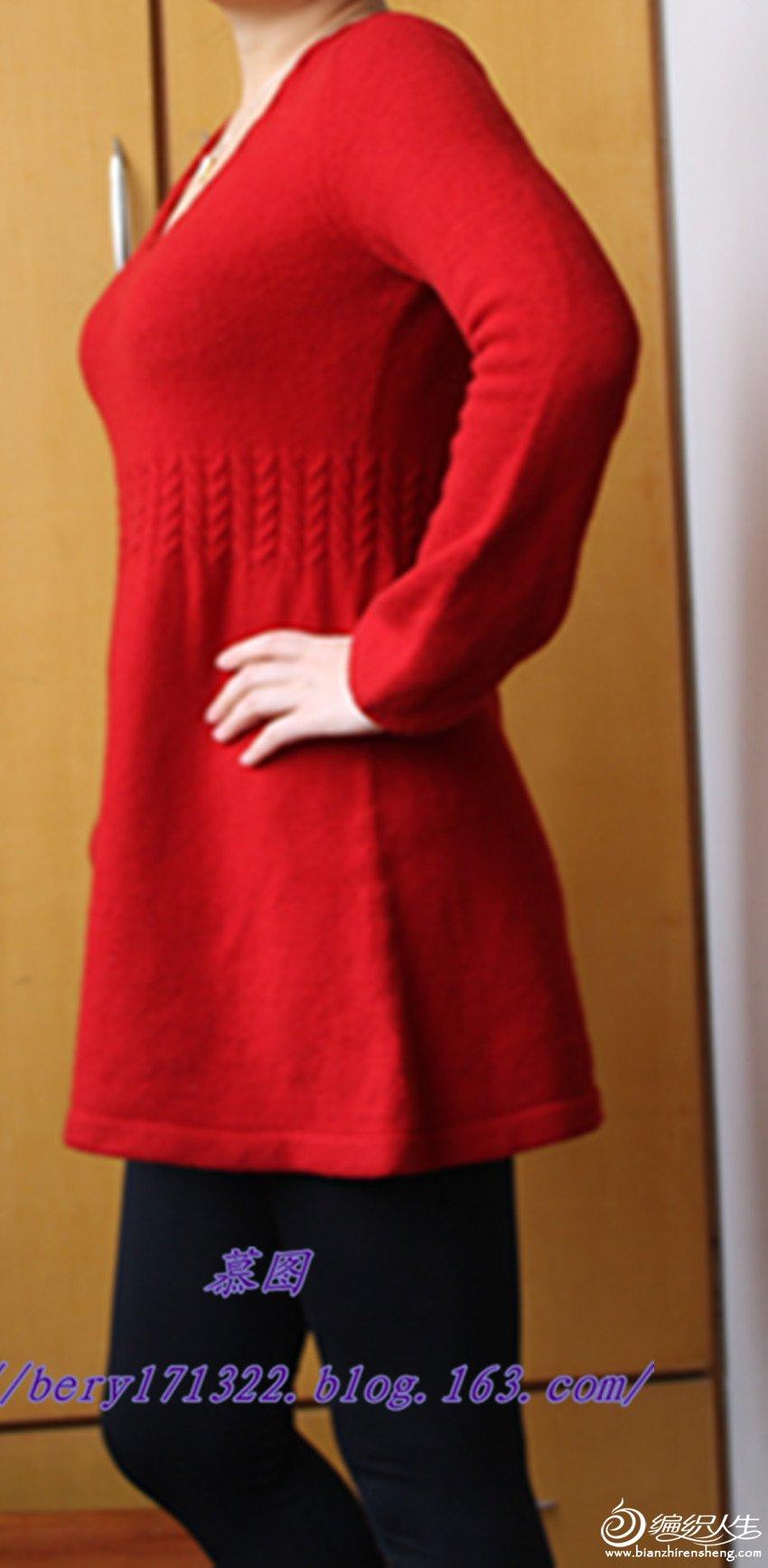 红裙2.jpg
