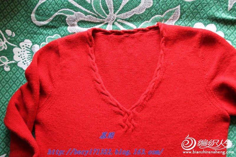 红裙4.jpg