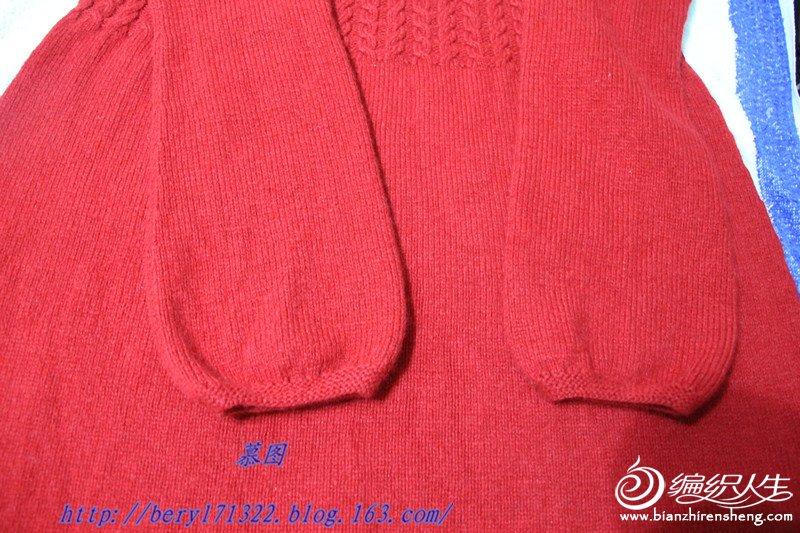 红裙6.jpg