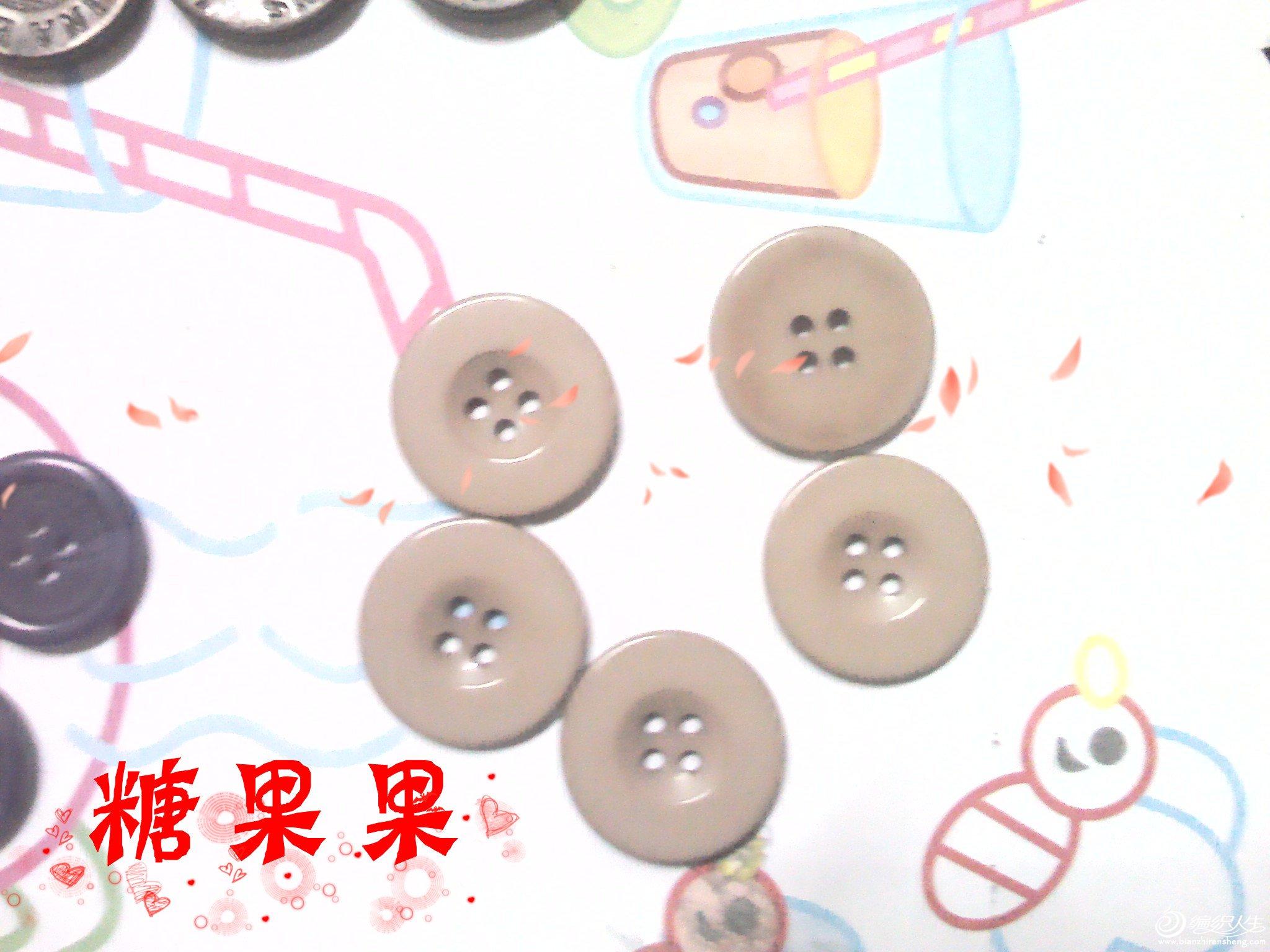 IMG_20120307_185027_副本.jpg