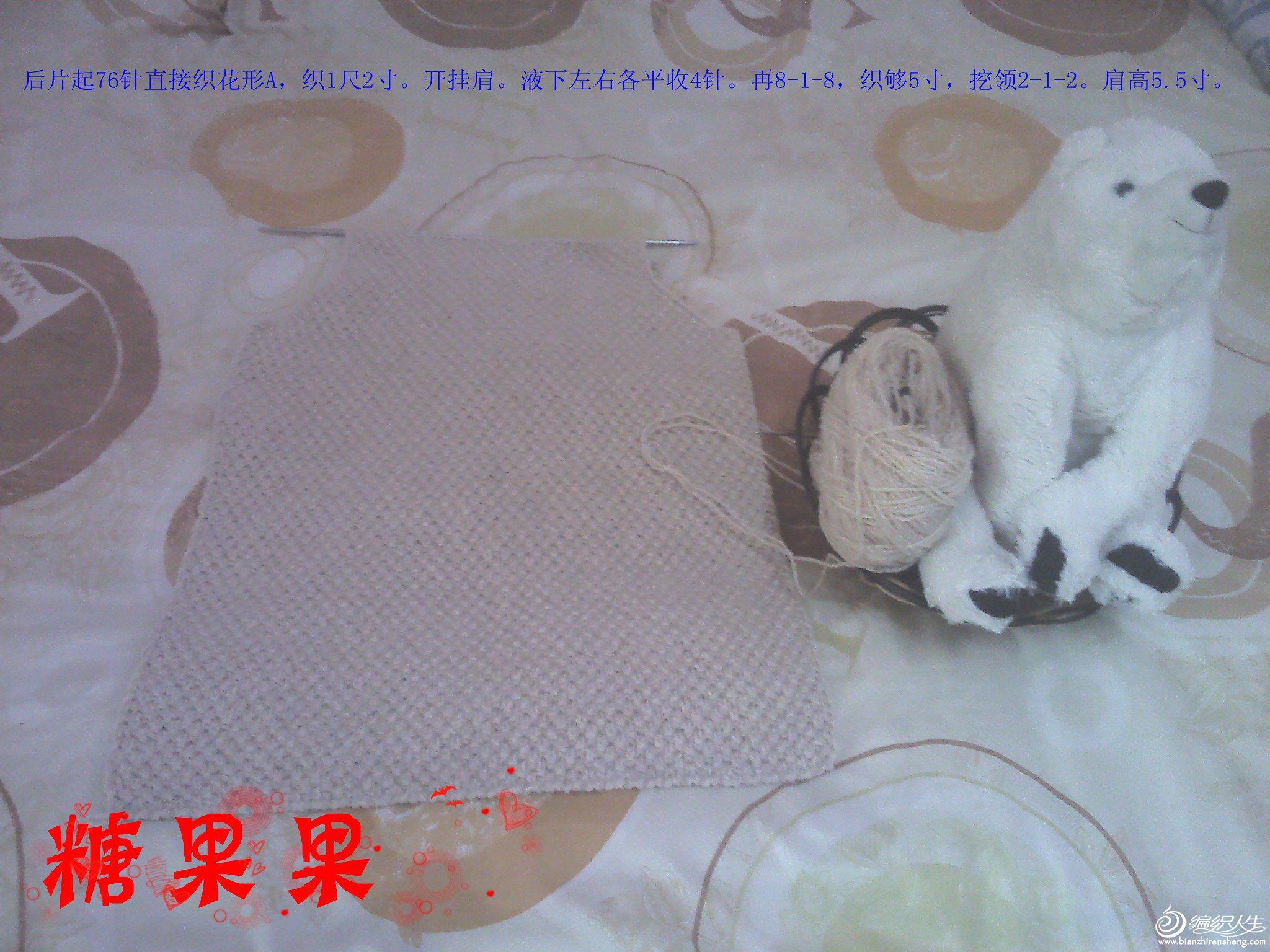 IMG_20120215_150824_副本.jpg