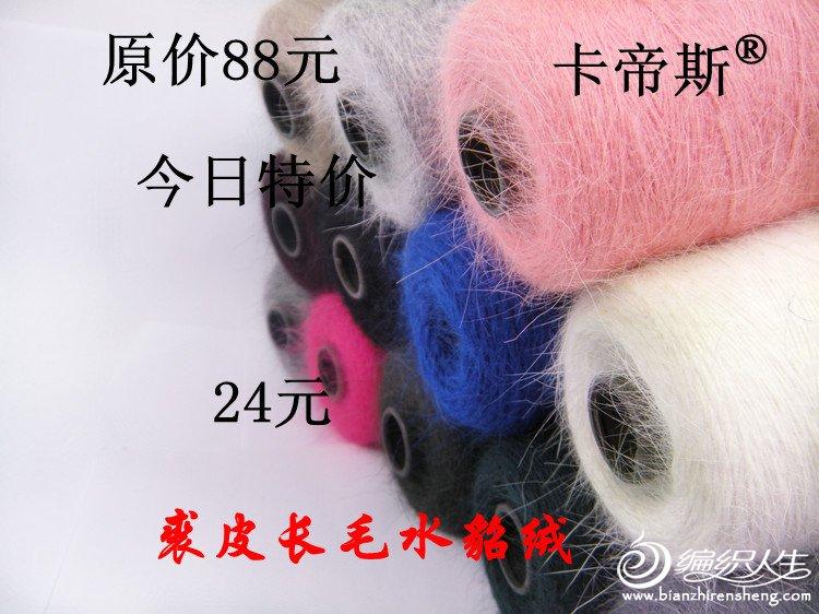 照片 046_副本_副本.jpg